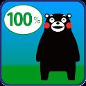バッテリーウィジェット(くまモン) icon