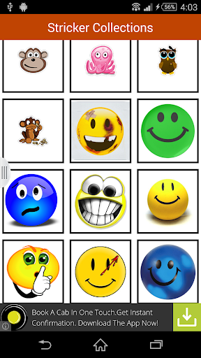 Emotion Funny Sticker 2015