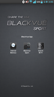 BlackVue Sport - screenshot thumbnail