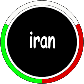 Iran Icon Pack