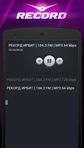 Радио Рекорд Ирбит