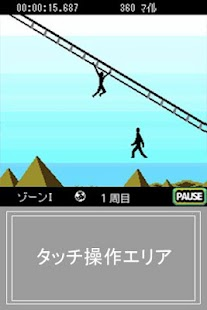 Monkey bars- screenshot thumbnail