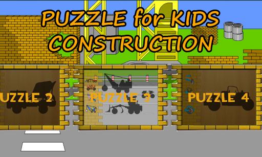 兒童拼圖 - 建築