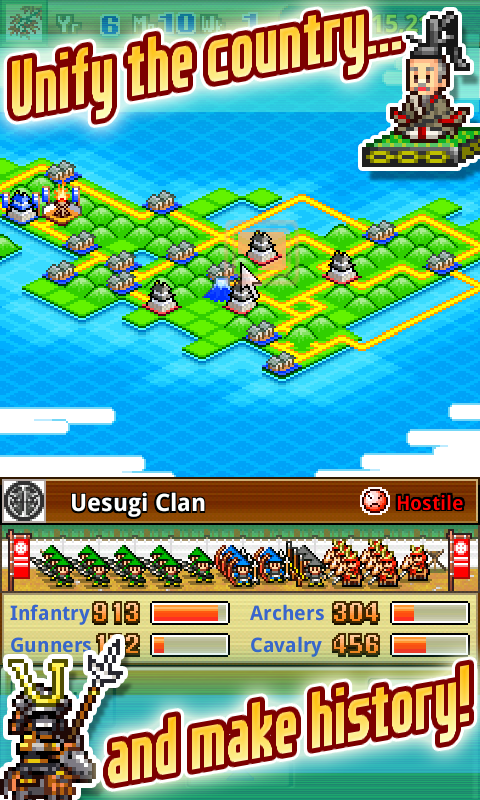 Ninja Village Lite- screenshot