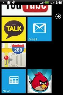 Icon 7- screenshot thumbnail