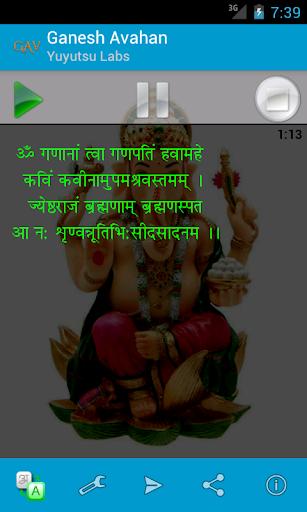 Ganesh Avahan