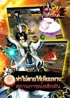 Screenshot of 3K Legend - เกมแอ็คชั่นสามก๊ก
