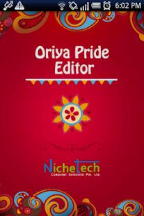 Oriya Pride Oriya Editor - screenshot thumbnail
