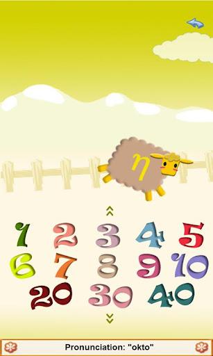 Learn Greek Numbers