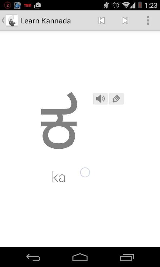 Learn kannada alphabets video