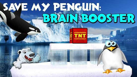 保存我的企鹅:脑助推器