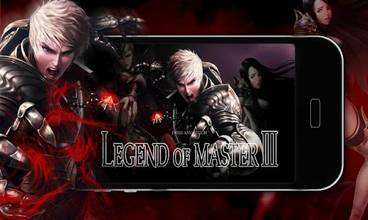 Legend of Master 3 - screenshot thumbnail