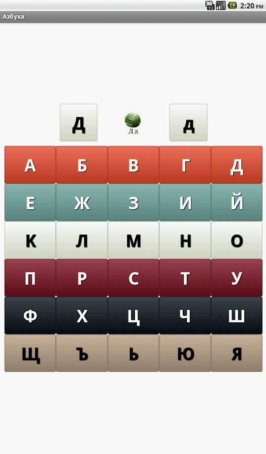 Говорящая Азбука - Google Play
