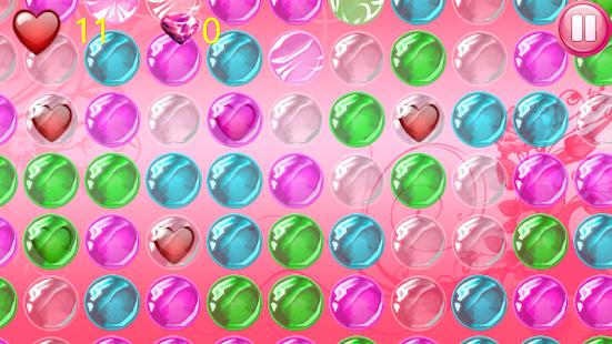 泡沫包情人节