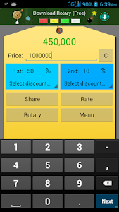Double Discount Calculator screenshot 1