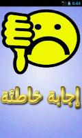Screenshot of لعبة دولة وصورة