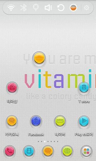 비타민 알약 런처플래닛 테마