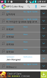 how to use mp3 as alarm android