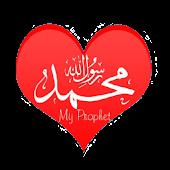 أحب محمد رسول الله