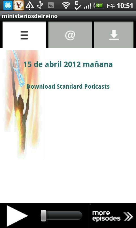 ministeriosdelreino- screenshot