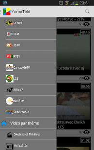 TV SENEGAL- screenshot thumbnail