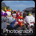 ゆるキャラまつり2010年写真集 logo