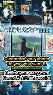 玩免費個人化APP|下載Sword Art Online fone app不用錢|硬是要APP