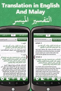 Quran Hakeem (Demo) Screenshot 13