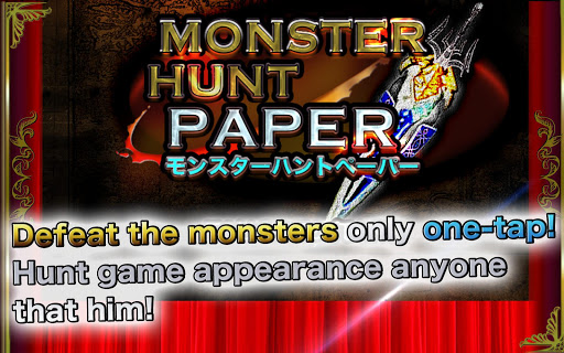 MONSTER HUNT PAPER