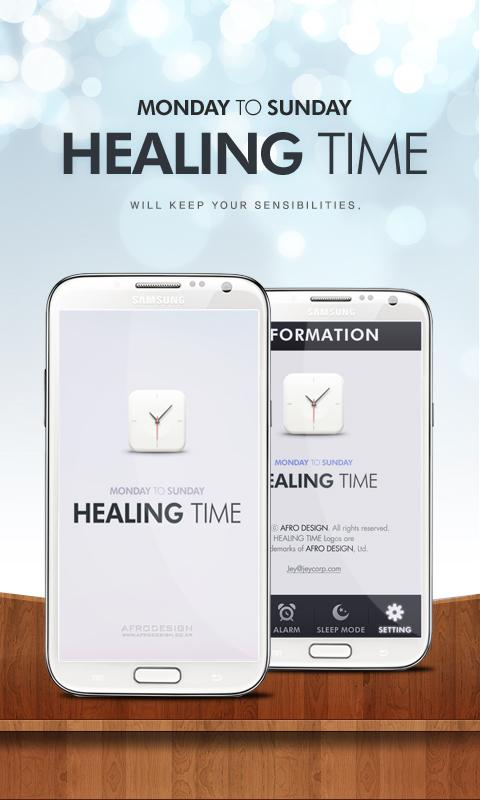 Healing Time - emotion- screenshot