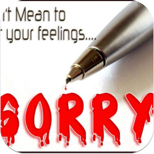 طرق مبتكرة للاعتذار للاخرين