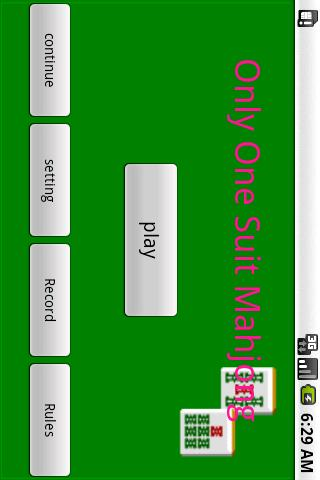 Only One Suit Mahjong - screenshot