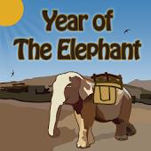 Year Of Elephant  عام الفيل