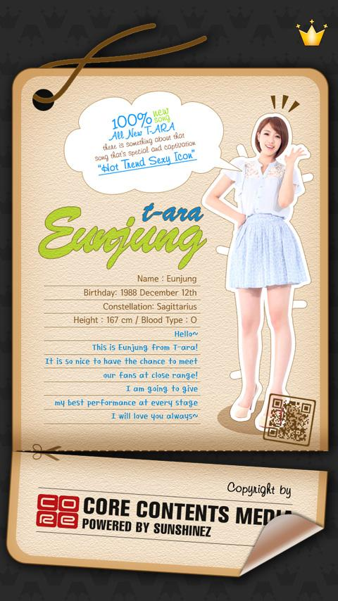 TARA Official [EUNJUNG 3D] - screenshot