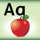 A To Z Alphabet Flash Cards