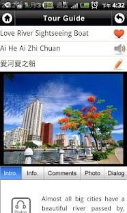 Kaohsiung Travel Guide- screenshot thumbnail