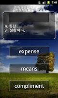 Screenshot of 잠금해제 영단어!