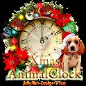 可愛い子犬のクリスマス時計ウィジェット