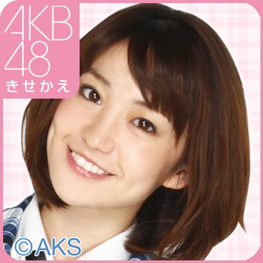 AKB48きせかえ(公式)大島優子ライブ壁紙-PR- 個人化 App LOGO-硬是要APP