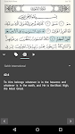 screenshot of Quran for Android