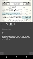 Quran for Android APK Download – Free Books & Reference APP for Android 5