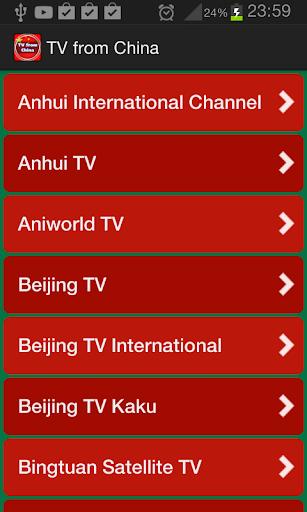 電視來自中國
