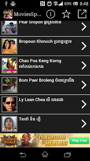 Movies Speak Khmer