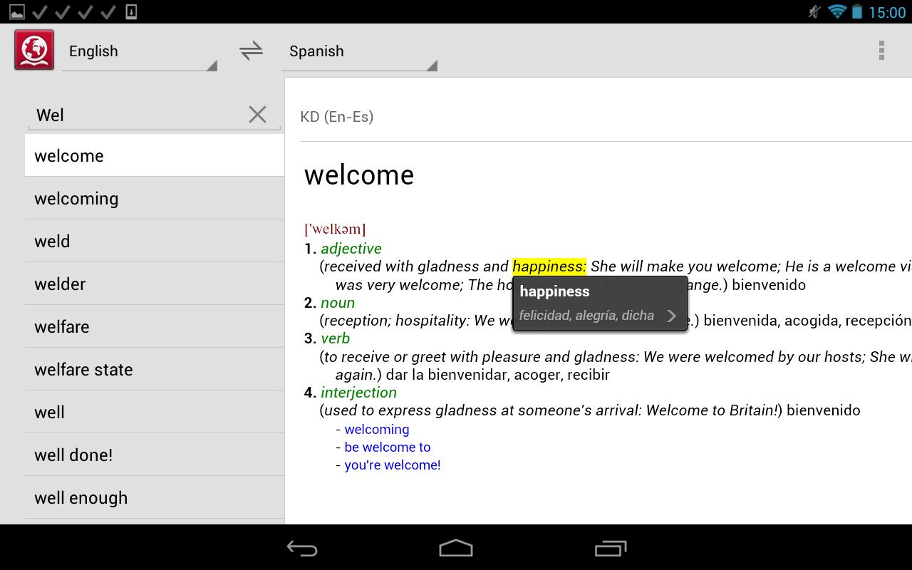 ABBYY Lingvo Dictionaries - screenshot