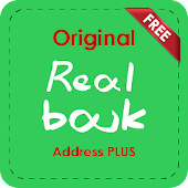 Real bouk true number ID book