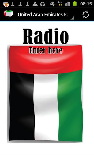 United Arab Emirates Radio