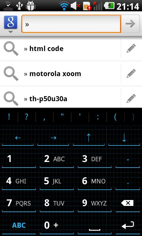 Squared Cyan HD Keyboard Theme - screenshot