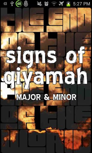 Signs of Qiyamah