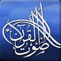 Quran Voice صوت القرآن icon