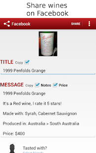 WS - Wine and Cellar- screenshot thumbnail